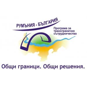 Asociatia pentru Dezvoltare Durabila Slatina