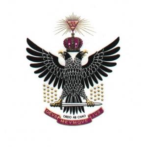 MAREA LOJA NATIONALA UNITA DIN ROMANIA
