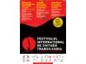 Festivalul International de Chitara Transilvania