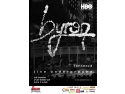 Trupa byron lanseaza DVD-ul Live Underground la Targu Mures 26 mai