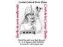 Serile de arta medievala Craii de la Curtea Veche
