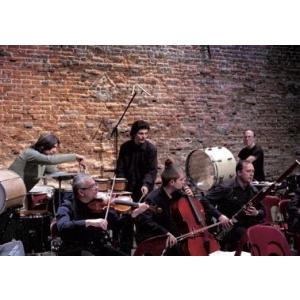 Concert Ansamblul Hyperion International in cadrul Festivalului George Enescu