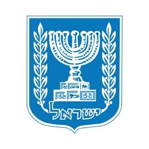 Ambasada Statului Israel la Bucuresti