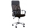 scaune de birou cu suport lombar pasiv