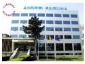 Universitatea 'Andrei Saguna' Constanta