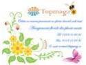 Aranjamente si decoratiuni din flori uscate pentru Paste