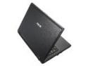 ASUS recomanda oamenilor de afaceri noul laptop B80A