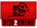 Furnizori. Bizz2China