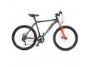 biciclete dhs. biciclete MTB