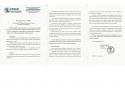 mâncare pe internet pentru acasă. Declarația de la Torino Privind poziția PNȚCD pentru întoarcerea acasă a românilor de pretutindeni