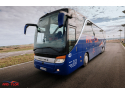 Una dintre cele mai cotate firme de transport persoane Germania Romania, oferă transport persoane Germania Romania de la domiciliu targ constructii aprilie