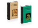 Printre cele mai recente aparitii ale editurii Herald se numara 'Cartea egipteana a mortilor' si 'Cartea tibetana a mortilor'.