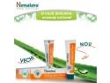 diverse contraventii. Multipurpose cream – o noua denumire, aceeasi formula ayurvedica pentru rani diverse