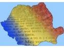 Vadim Rusu. Romania, de la blocul sovietic, la blocajul american - Corneliu Vadim Tudor