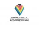 Forumul Naţional al IMM-urilor şi Ziua Întreprinzatorilor