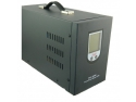 centrale termice pe lemne. Protejeaza-ti acum centrala termica cu ups-uri pentru centrale termice Intelli!