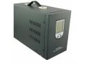 rebilitare termica. Protejeaza-ti acum centrala termica cu ups-uri pentru centrale termice Intelli!