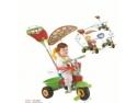 targ de martisor. tricicleta Smart Trike