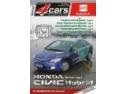 carte   revista. Revista 4Cars - O noua certificare BRAT