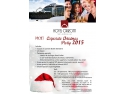 corporate. Hotelul Orizont din Predeal lansează oferta Corporate Christmas Party