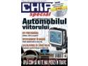 A aparut pe piata-CHIP Special AUTOMOBILUL VIITORULUI