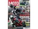 salonul de motociclete. BEST BIKES 2006 - Motocicletele anului 2006 in Romania!