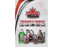 Compania Hexol se extinde