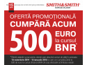 smith and smith. Serviciul de reincarcare cartele de telefonie mobila ACUM si la SMITH & SMITH