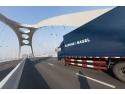 Kuehne + Nagel lanseaza doua produse noi pentru transportul marfurilor in regim de grupaj.
