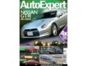 24 decembrie. A aparut editia decembrie-ianuarie a revistei AutoExpert!