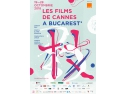 CATENA susține Les Films de Cannes à Bucarest IX, 2018 program artistic craciun