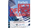 Gala Forbes Best Office Buildings a ajuns la a doua ediție