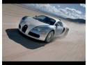 28 mai 2011. Topul celor mai excentrice masini scoase la vanzare in 2011
