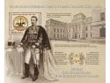 asistenta si reprezentare la Curtea de Conturi. 150 de ani de prestigiu, succes și performanță marcați pe mărcile poștale românești - Curtea de Conturi a României