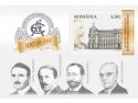 studii. Coliţa emisiunii - Academia de Studii Economice din Bucureşti  - 100 de ani