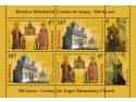 Blocul de 4 timbre al emisiunii