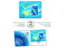 Istoria Astronomiei predată de marca poștală românească