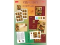 Elementele emisiunii de mărci poştale Crăciun 2012