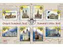 catedrala catolica. Oraşele României pe mărcile poştale: ARAD