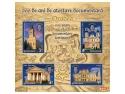 Blocul-coliţă special de 4 timbre, disponibil doar în albumul filatelic