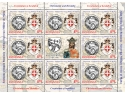 heraldica. Minicoala emisiunii - 8 timbre şi o vignetă