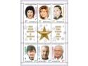 """stele de aur. Romfilatelia te invită la un spectacol inedit, """"regizat"""" de timbrul românesc - Stele de aur ale scenei și ecranului (II)"""