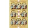 Minicoala de 8 timbre a emisiunii