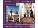 "simbol. Spiritualitatea, simbol al prieteniei româno – turce   Moscheea ""Carol I"" din Constanţa"