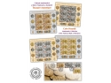 Timbrele româneşti ilustrează tezaure monetare cu valoare istorică din colecţia numismatică a Băncii Naţionale a României