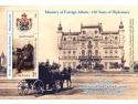 Un secol și jumătate de diplomație românească sărbătorită prin mărcile poștale