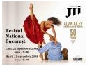 american football. Alvin Ailey American Dance Theatre vine la Bucuresti
