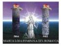 a spamului. 1 decembrie, o zi marcantă pentru Marea Lojă Feminină a României