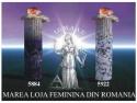 Marea Re-Dozare. MASONII DE RIT SCOTIAN ANTIC SI ACCEPTAT  DIN MARILE LOJI ISTORICE DIN ROMANIA  SARBATORESC SOLSTITIUL DE VARA CONFORM TRADITIEI SECULARE .