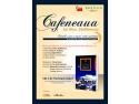 Cafeneaua lui Alex. Stefanescu, un proiect nou initiat de Editura ALL
